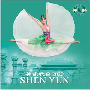 Shen Yun 2020 Ad